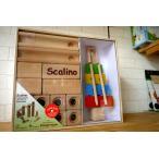 スカリーノ社 SCALINO スカリーノ 鉄琴セット