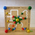 プレイミー ビーズステアリング  PlayMeToys 木のおもちゃ 知育玩具 出産祝い 教材 幼児教室
