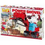 LaQ ラキュー ハマクロンコンストラクター パワーショベル 知育玩具 ブロック