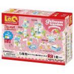 LaQ ラキュー スイートコレクション プリンセスガーデン 知育玩具 知育ブロック