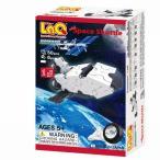 LaQ ハマクロンコンストラクター ミニ スペースシャトル