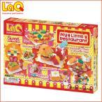 LaQ マイリトルレストラン L005229