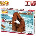 LaQ(ラキュー)アニマルワールド マンモス(310pcs)知育玩具 ブロック