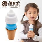 直営店限定 ウッディプッディ はじめてのおままごと アイスクリーム(ソフトクリーム&ブルーペンギン) 木製 WOODYPUDDY ウッディプッディ