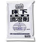 半永久的調湿剤 住調空間 床下用調湿剤(3袋セット)