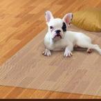 ラグ カーペット じゅうたん ラグマット 絨毯 安い ズレ防止 ペット 滑り止め マット 防水 65×90 1畳 半透明 クリア キッチンマット デスクマット 玄関マット