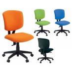 オフィスチェア おしゃれ キャスター デスクチェア ワークチェア パソコンチェア pc 椅子 勉強 学習 事務 安い