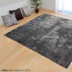 ラグ カーペット おしゃれ ラグマット 絨毯 北欧 シャギー 安い 洗える 1畳 シャギーラグ マット 厚手 滑り止め 床暖房 床暖房対応 90×185 グレー