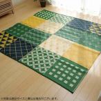 ダイニングラグ 拭ける ダイニングラグマット 絨毯 じゅうたん ラグ ラグマット マット 厚手 おしゃれ 北欧 安い ふかふか 洗える 174×174 江戸間 2畳 グリーン