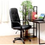 オフィスチェア キャスター付き椅子 学習椅子 レザーチェアー ブラック 黒 ( 椅子 チェア イス いす パソコンチェア ダイニングチェア )