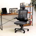 オフィスチェア キャスター付き椅子 学習椅子 パソコンチェア 肘置き グレー 灰色 ( 椅子 チェア イス いす ハイバック ダイニングチェア )