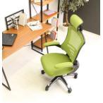 オフィスチェア キャスター付き椅子 学習椅子 パソコンチェア 肘置き グリーン 緑 ( 椅子 チェア イス いす ハイバック ダイニングチェア )