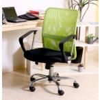 オフィスチェア 事務椅子 キャスター付き椅子 キャスター 椅子 チェア メッシュ グリーン 緑 デスクチェア 肘付き椅子 肘掛け椅子 肘置き 肘付 肘掛