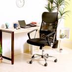 オフィスチェア キャスター付き椅子 学習椅子 昇降 メッシュ ブラック 黒 ( 椅子 チェア イス いす パソコンチェア ダイニングチェア )