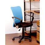 オフィスチェア キャスター付き椅子 学習椅子 チェアー メッシュ 肘付き ブルー 青 ( 椅子 チェア イス いす パソコンチェア ダイニングチェア )
