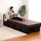 ベッド シングル パイプベッド ボンネルコイルマット