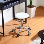 ガス圧 昇降 キャスター付き椅子 オフィスチェア ( バーチェア 回転 カウンターチェア ダイニングチェア クッション チェアー ハイチェア スタンドチェア )