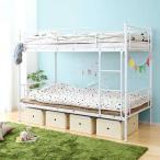 二段ベッド パイプベッド ( ベッド ロフトベッド マット マットレス 勉強 デスク 木製 パイプ 照明 寝具 快眠 熟睡 収納 引出し付き 子供部屋 )