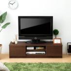 テレビ台 完成品 幅120 ( ローボード テレビボード AVラック TVボード AVボード TV台 テレビラック TVラック ロータイプ )