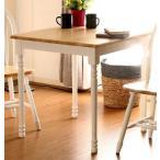 ダイニングテーブル おしゃれ 安い 北欧 食卓 テーブル 単品 正方形 2人用 二人用 コンパクト 小さめ 一人暮らし 75×75 アンティーク ホワイト 白 机