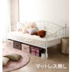 ベッド シングル ベット フレーム 一人暮らし パイプベッド スチール アンティーク 姫系 かわいい 高い 床下収納活用 ベッド下収納 薄型 脚付き
