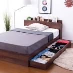 ベッド シングルベッド シングルサイズ シングル
