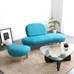 一人暮らし 北欧 モダン かわいい 可愛い ポップ スツール 天然木 無地 布 ソファー 2Pソファー 二人掛けソファー 2人掛けソファー ベンチ ベンチチェア 長椅子