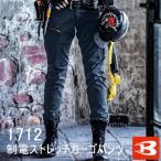 Yahoo!作業服のB-STYLE新商品 バートル BURTLE  制電カーゴパンツ 1712 S〜3Lサイズ メンズ 作業服 作業着 作業パンツ 作業ズボン