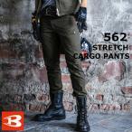 Yahoo!作業服のB-STYLE新商品 バートル BURTLE  ストレッチカーゴパンツ 562 SSS〜3Lサイズ ユニセックス 作業服 作業着