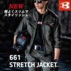 裾上げ無料 バートル BURTLE  ストレッチジャケット 661 S〜LLサイズ ユニセックス 作業服 作業着  細身 ミリタリー