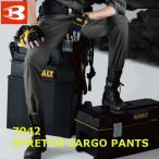 Yahoo!作業服のB-STYLEバートル BURTLE 春夏用 制電ストレッチカーゴパンツ 7042 S〜3L メンズ 男性用 作業服 作業着 作業ズボン