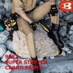 Yahoo!作業服のB-STYLE新商品 バートル BURTLE 春夏用 制電ストレッチカーゴパンツ 9082 S〜3Lサイズ メンズ 作業服 作業着 作業パンツ
