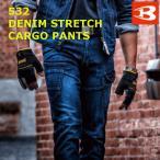 バートル BURTLE  ストレッチデニム カーゴパンツ 532 SSS〜3Lサイズ メンズ 作業服 作業着 作業ズボン