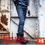 バートル BURTLE  ストレッチデニム カーゴパンツ 552 S〜5Lサイズ メンズ 作業服 作業着 作業ズボン