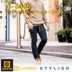 GLADATOR(グラディエーター)スタイリッシュカーゴパンツ G5005 ストレッチカーゴパンツ 作業着 作業ズボン 作業パンツ メンズ コーコス