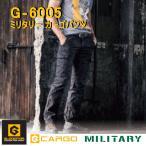 ショッピンググラディエーター GLADATOR(グラディエーター)ミリタリーカーゴパンツ G6005  作業着 作業ズボン 作業パンツ メンズ コーコス
