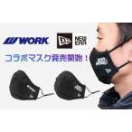 NewERA x WORK  コラボフェイスマスク ブラック
