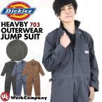 ディッキーズ ツナギ つなぎ 長袖(ジャンプスーツ) ストライプ Dickies 送料無料 あすつく