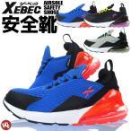 在庫処分セール4950円→3980円 安全靴 ジーベック 85135 XEBEC AIRユニット搭載 ローカット スリップオン 作業靴 おしゃれ