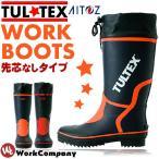 Boots, Rain Shoes - 長靴 メンズ TULTEX(タルテックス) カラー切替ゴム長靴《先芯なしタイプ》