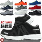 安全靴 タルテックス AZ-51649 軽量 メンズ レディース メッシュ TULTEX 作業靴 おしゃれ アイトス AITOZ