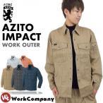 作業着 長袖シャツ 厚地 AZITO IMPACT 綿100%『5カラー』 AZ-6545 あすつく