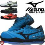 安全靴 ミズノ オールマイティ MIZUNO TD11L F1GA1900 ローカット 作業靴 おしゃれ プロテクティブスニーカー セーフティシューズ