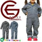 ツナギ ヒッコリー 長袖 子供用 キッズ ジャンプスーツ 綿100% グレースエンジニアーズ GRACE ENGINEERS GE-105