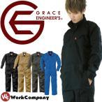 ツナギ 長袖 脇メッシュ 薄手 ジャンプスーツ グレースエンジニアーズ GRACE ENGINEERS GE-628