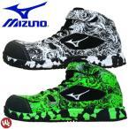 2018数量限定カラー 送料無料 安全靴 スニーカー ミズノ(MIZUNO)  オールマイティ ミッドカット C1GA1602 メンズ サイズ交換無料