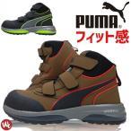安全靴 プーマ PUMA RAPID VLCR ラピッド ミッド ベルクロ MotionCloud モーションクラウド ハイカット 耐熱 耐滑 衝撃吸収 メンズ