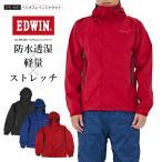 レインウェア メンズ EDWIN エドウィン カッパ 雨合羽 レインジャケット メンズ 防水 通勤 べリオスレインジャケット EW-600