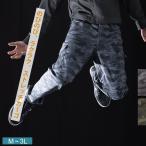 カーゴパンツ 作業パンツ キャンプ 作業 ワークパンツ メンズ ストレッチ 作業ズボン作業着 カモフラ 農業 T/C迷彩ストレッチカーゴ 6794