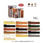 大阪ガスケミカル 木材保護塗料油性 キシラデコール #109 シルバグレイ 16L[取寄]